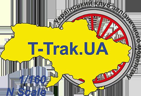 T-Trak UA